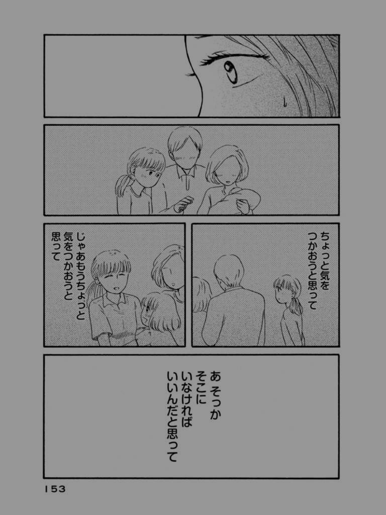 f:id:natsukisenpai:20161207234836p:plain