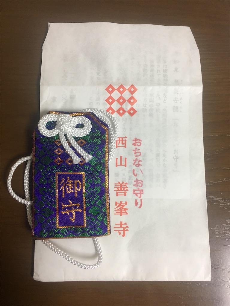 f:id:natsukisenpai:20170111001358j:image