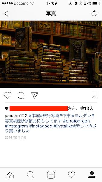 f:id:natsukisenpai:20170115183129p:plain
