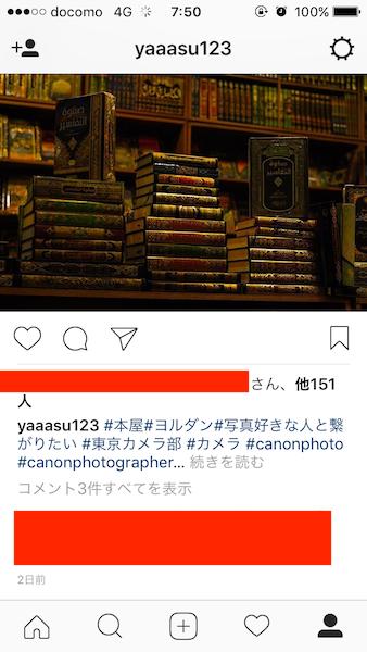 f:id:natsukisenpai:20170117195706p:plain
