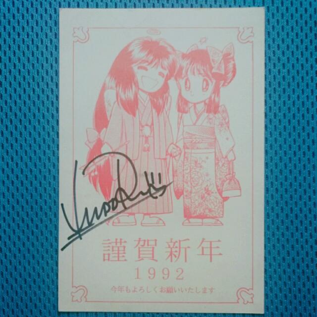 f:id:natsukitchen:20170103231627j:image