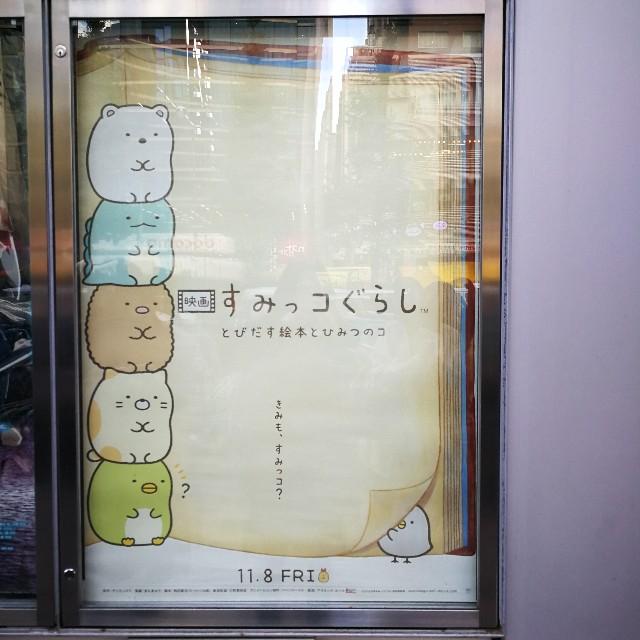 f:id:natsukitchen:20191122021434j:image