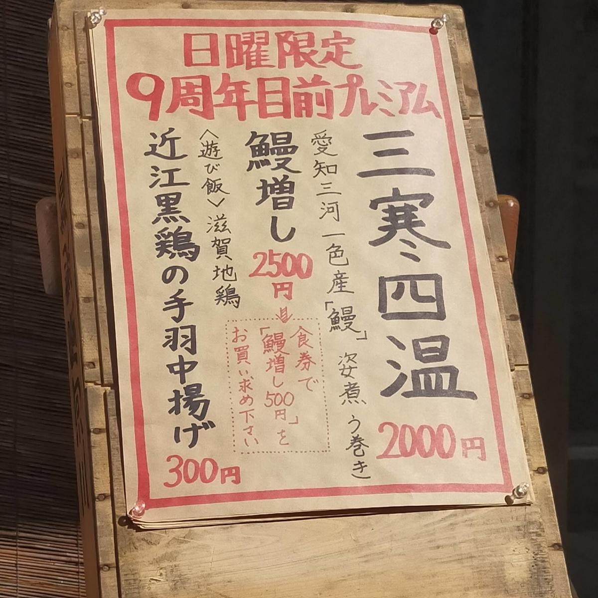 f:id:natsukitchen:20210228130500j:plain