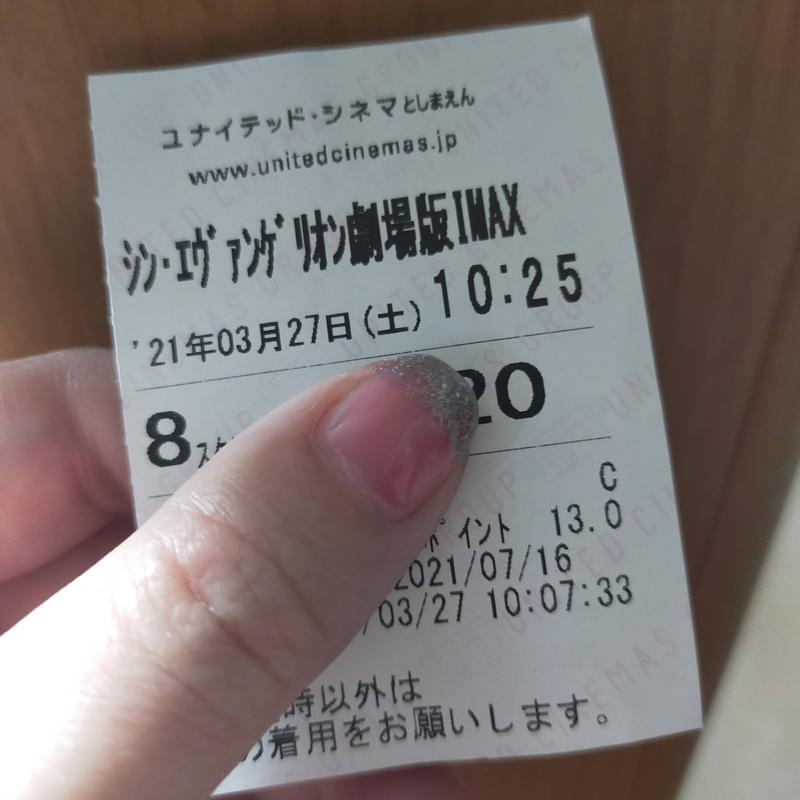 f:id:natsukitchen:20210330223600j:plain