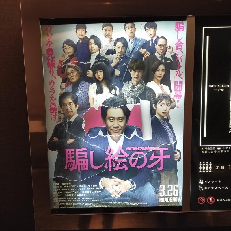 f:id:natsukitchen:20210425001333j:plain