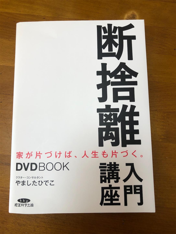 f:id:natsuko08150900:20210224111017j:image