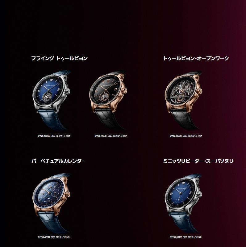 f:id:natsuko_toma:20190329160218j:plain