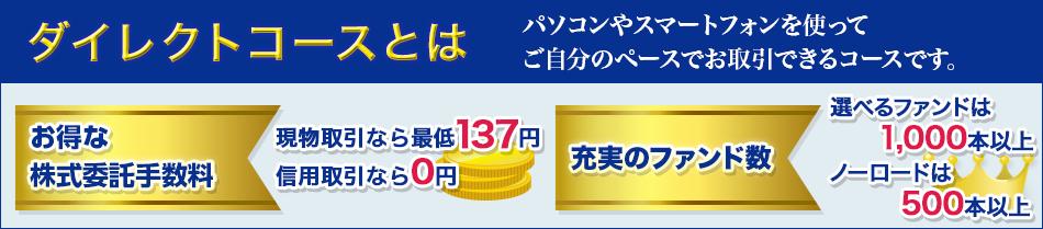 f:id:natsuko_toma:20191216222545p:plain