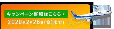 f:id:natsuko_toma:20200127150226p:plain