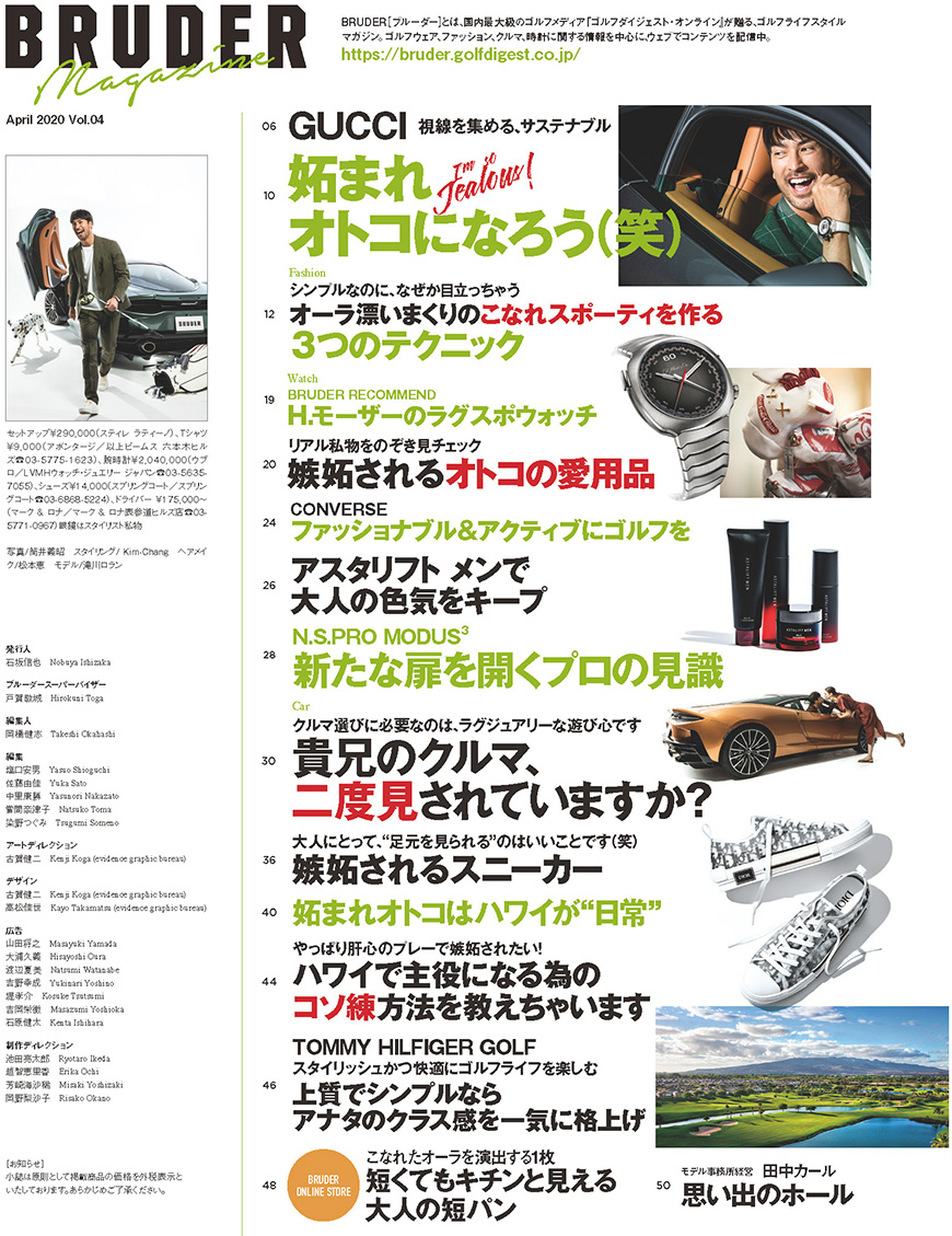f:id:natsuko_toma:20200408171743j:plain