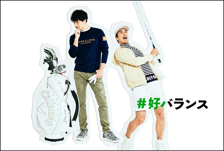 f:id:natsuko_toma:20210408071053j:plain