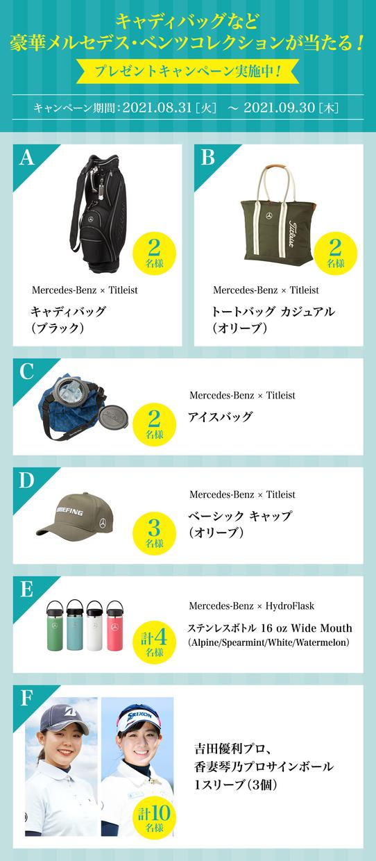 f:id:natsuko_toma:20210831084642p:plain