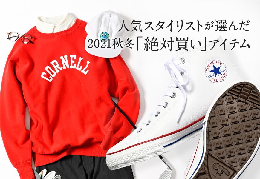 f:id:natsuko_toma:20210910105322j:plain