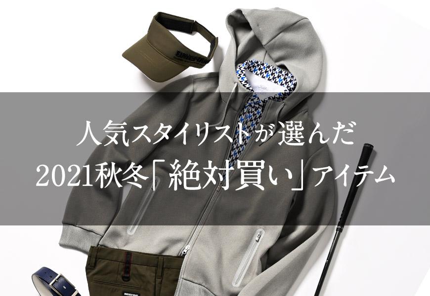 f:id:natsuko_toma:20210913163702j:plain