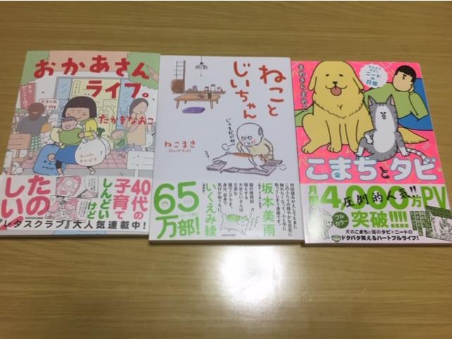 f:id:natsukodesu:20200919090553p:plain