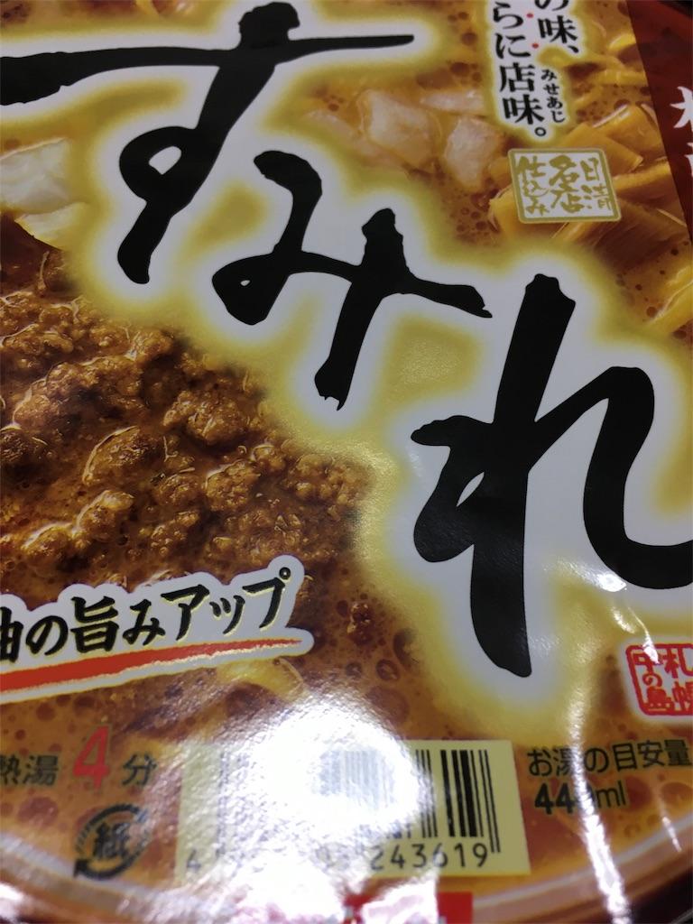 f:id:natsume-jun:20180708232636j:image