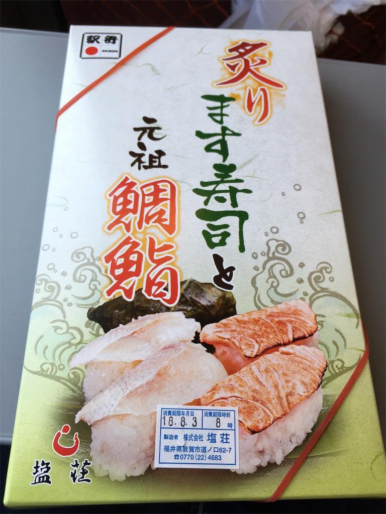 f:id:natsume-jun:20180804172355j:image