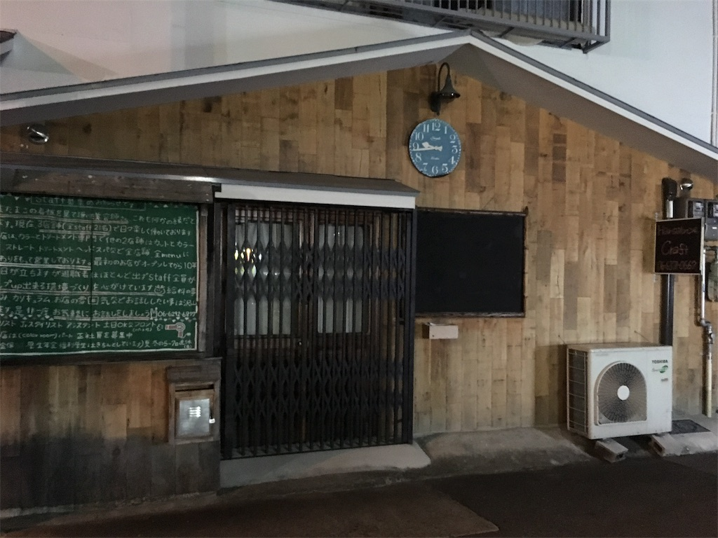 f:id:natsume-jun:20180825194122j:image