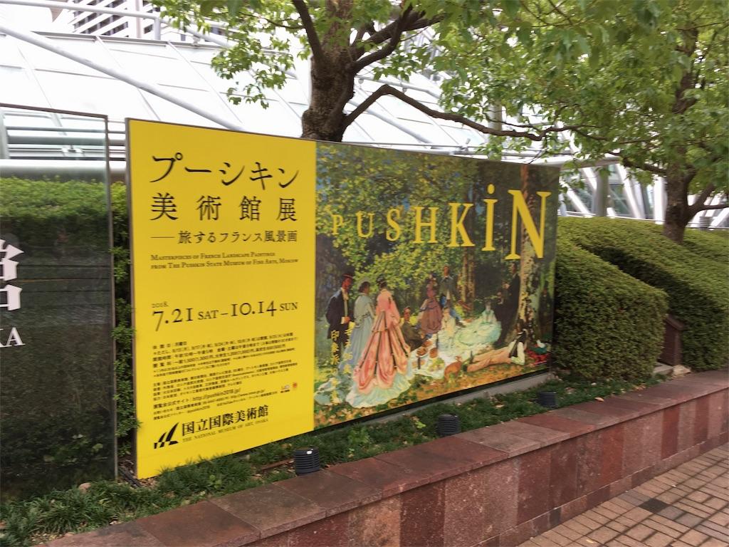 f:id:natsume-jun:20180901191152j:image