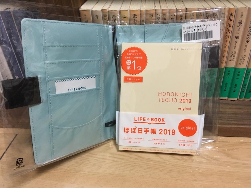 f:id:natsume-jun:20180920223917j:image
