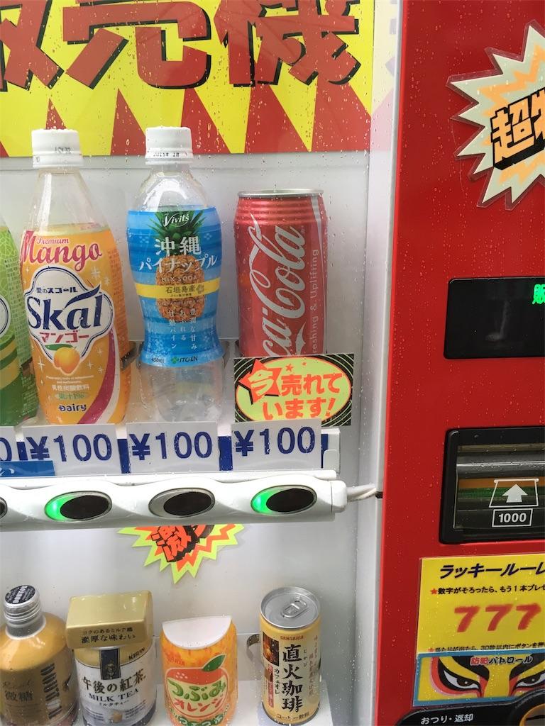 f:id:natsume-jun:20180922205340j:image