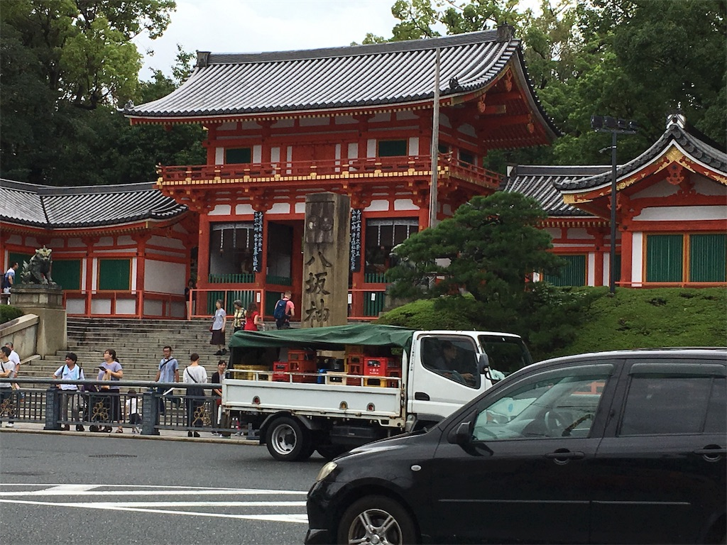 f:id:natsume-jun:20180922205411j:image