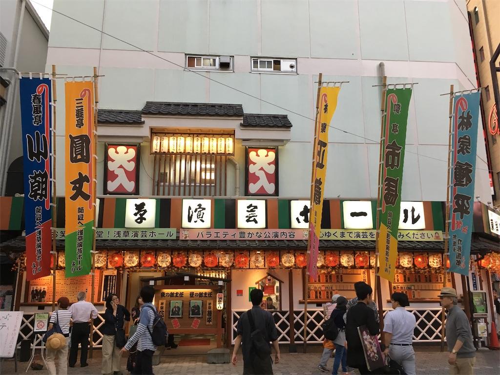 f:id:natsume-jun:20180922205811j:image