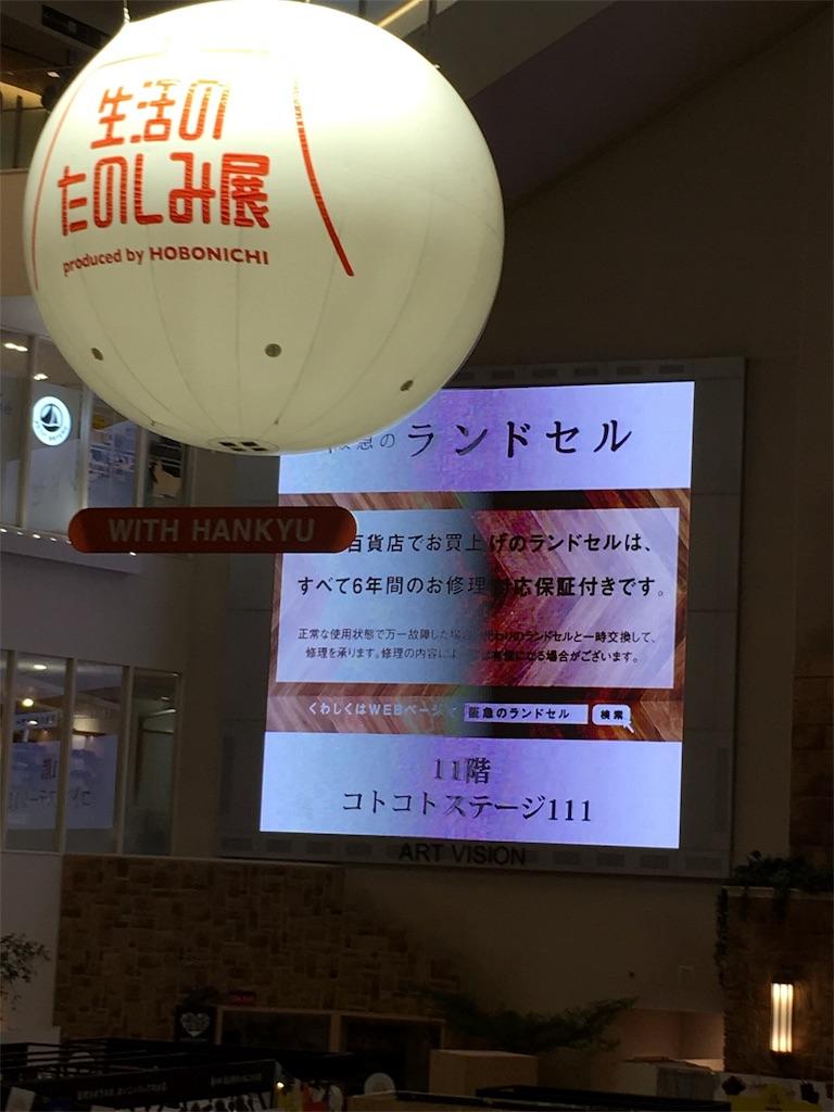 f:id:natsume-jun:20180924183222j:image