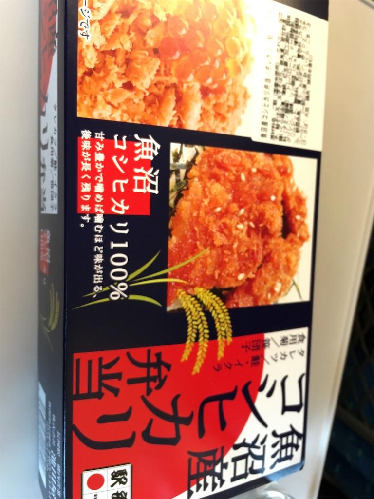 f:id:natsume-jun:20190127180737j:image