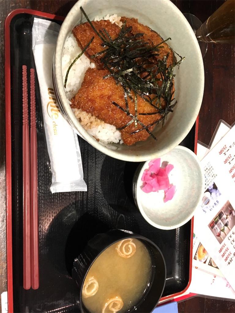 f:id:natsume-jun:20190201201929j:image