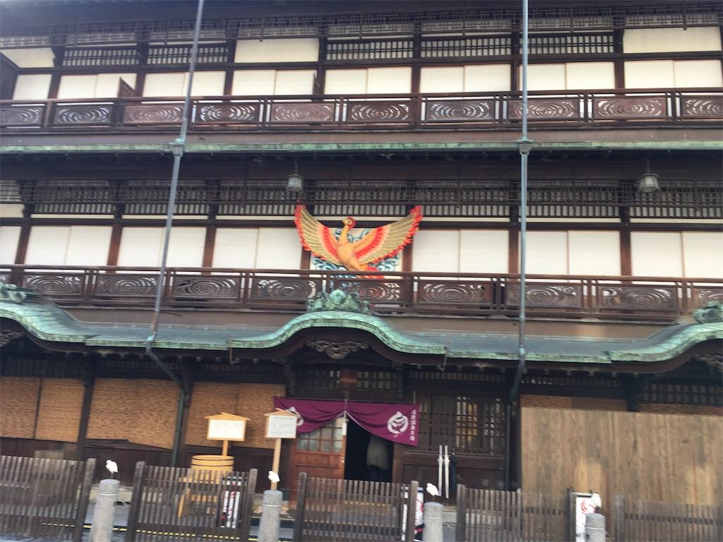 f:id:natsume-jun:20190205201341j:image
