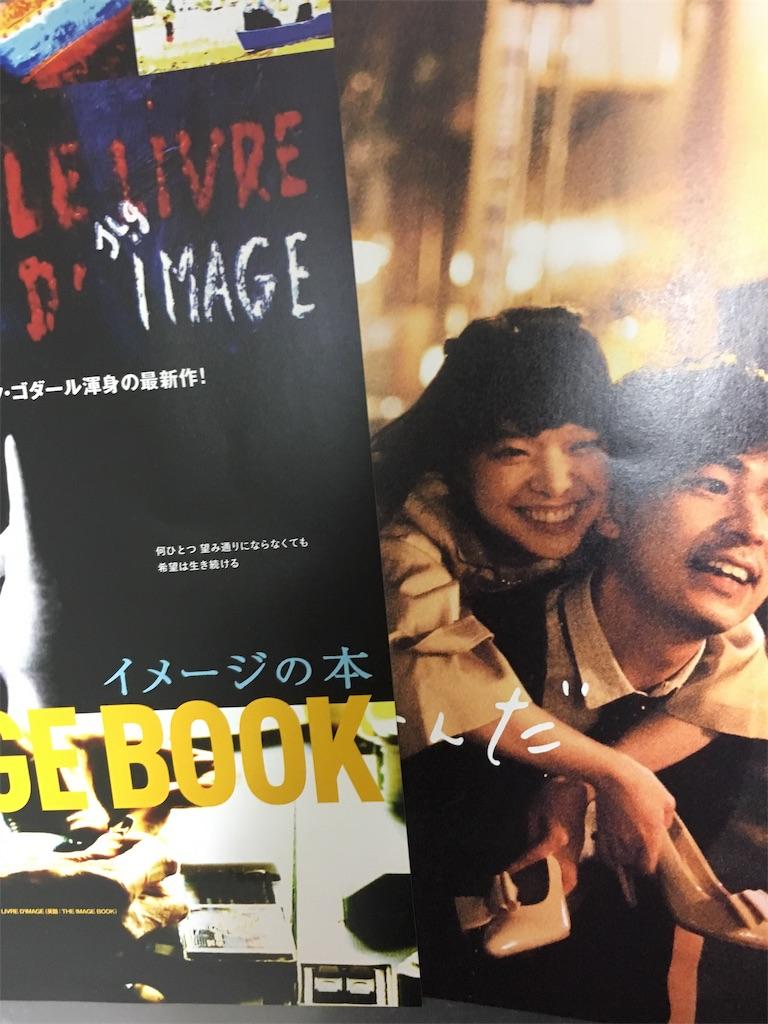 f:id:natsume-jun:20190510032258j:image