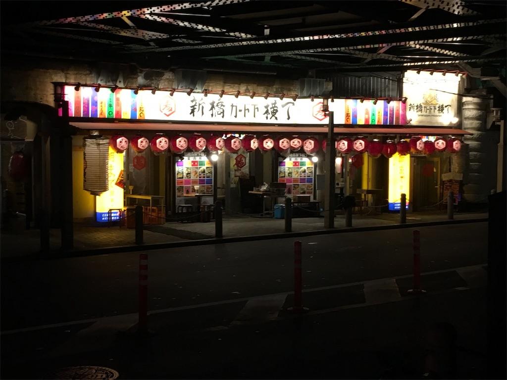 f:id:natsume-jun:20190623140640j:image