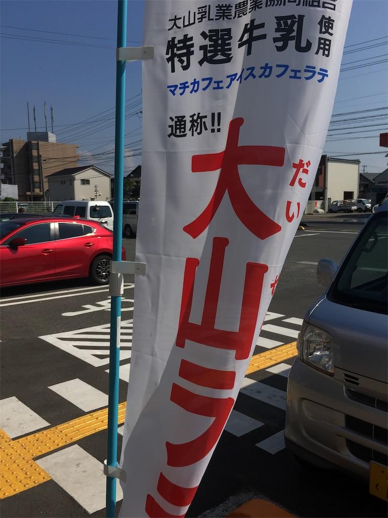 f:id:natsume-jun:20190818194343j:image