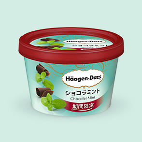 f:id:natsume-kano:20170626200658j:plain