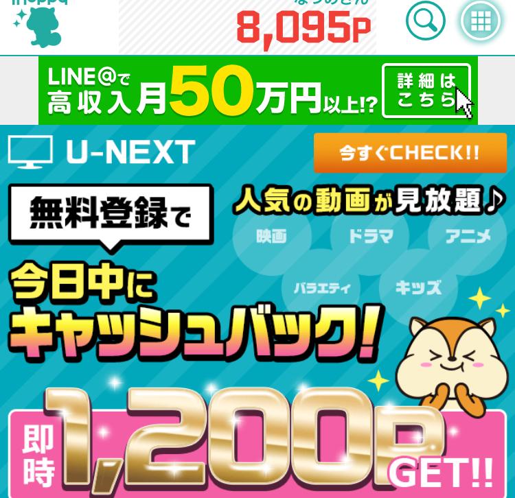 f:id:natsumeSP:20180605175421j:plain