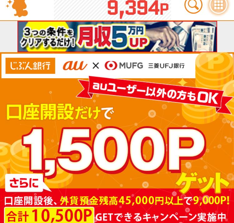 f:id:natsumeSP:20180712094630j:plain