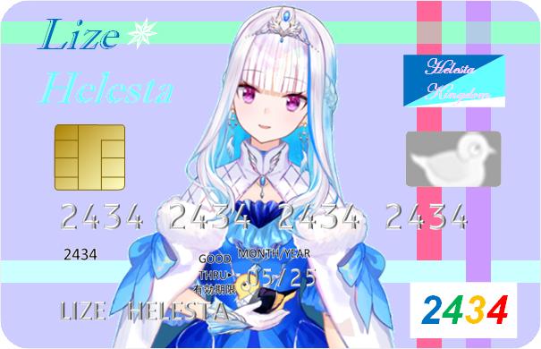f:id:natsumedeus:20200103223547p:plain