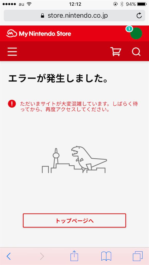 f:id:natsumeecho:20170123123048p:image