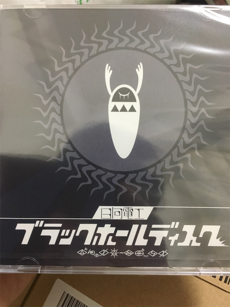 f:id:natsumeecho:20170225183041j:image
