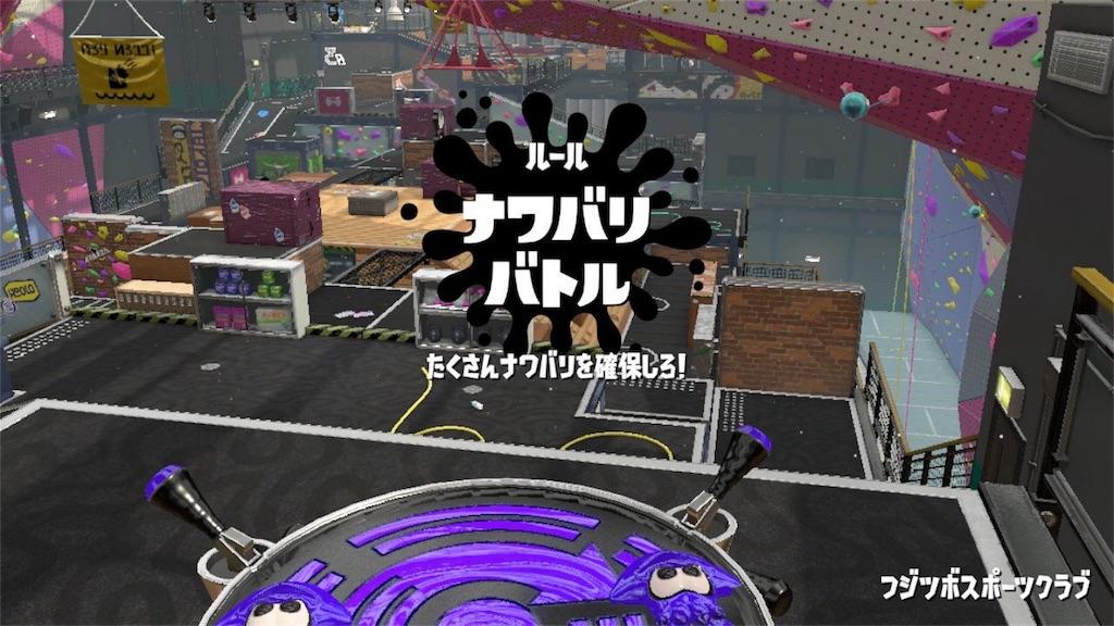 f:id:natsumeecho:20170325220017j:image