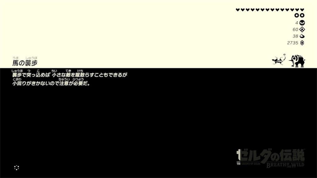 f:id:natsumeecho:20170515200240j:image