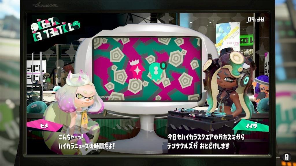 f:id:natsumeecho:20170708185820j:image