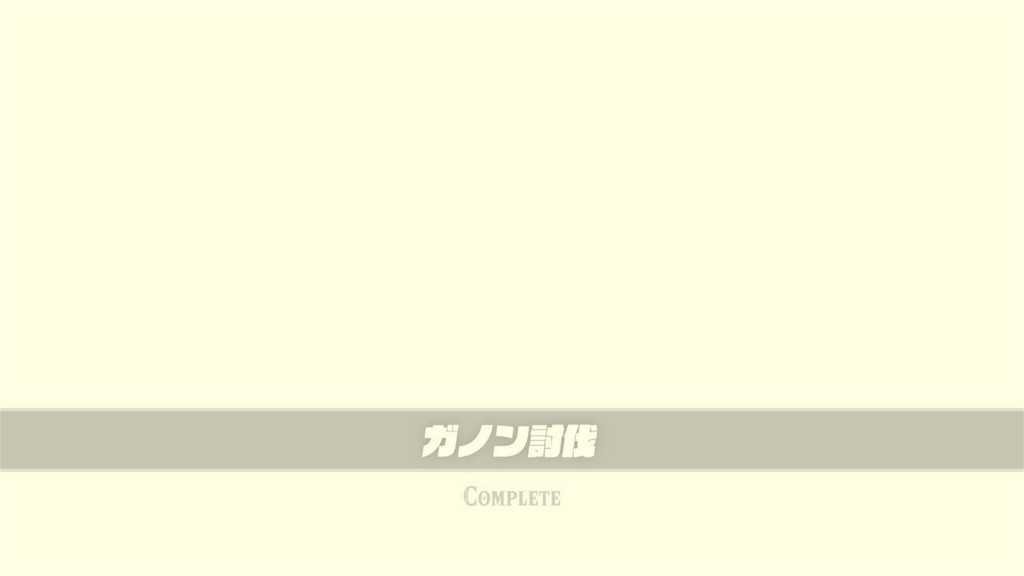 f:id:natsumeecho:20170808003509j:image