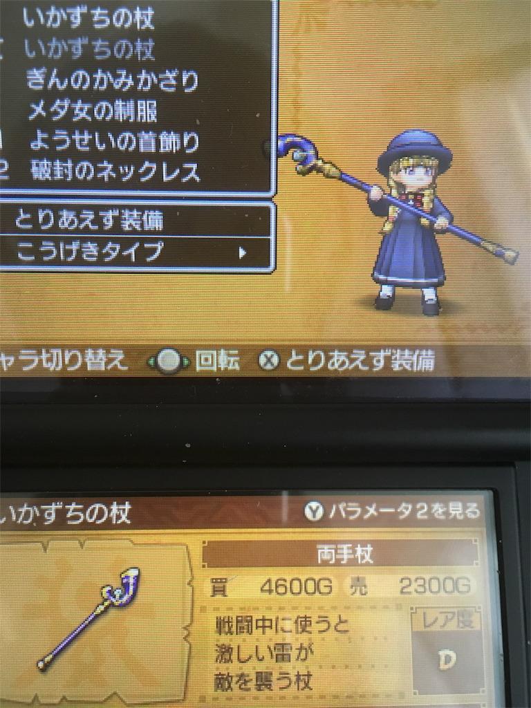 f:id:natsumeecho:20170808004048j:image