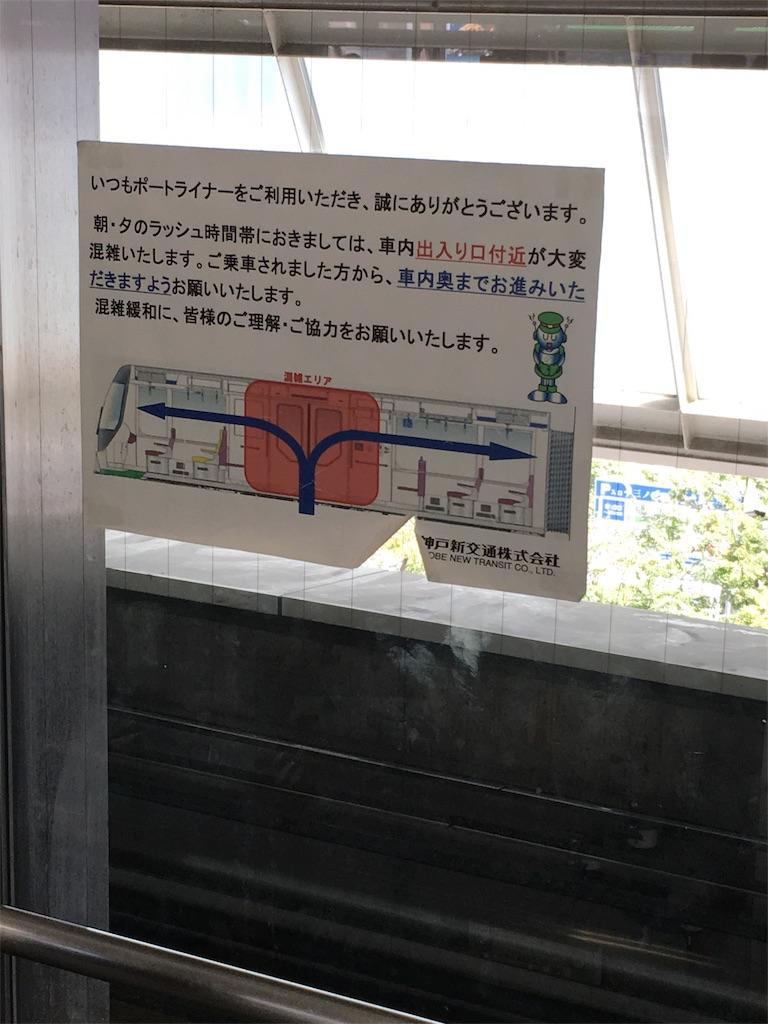 f:id:natsumeecho:20170827213410j:image