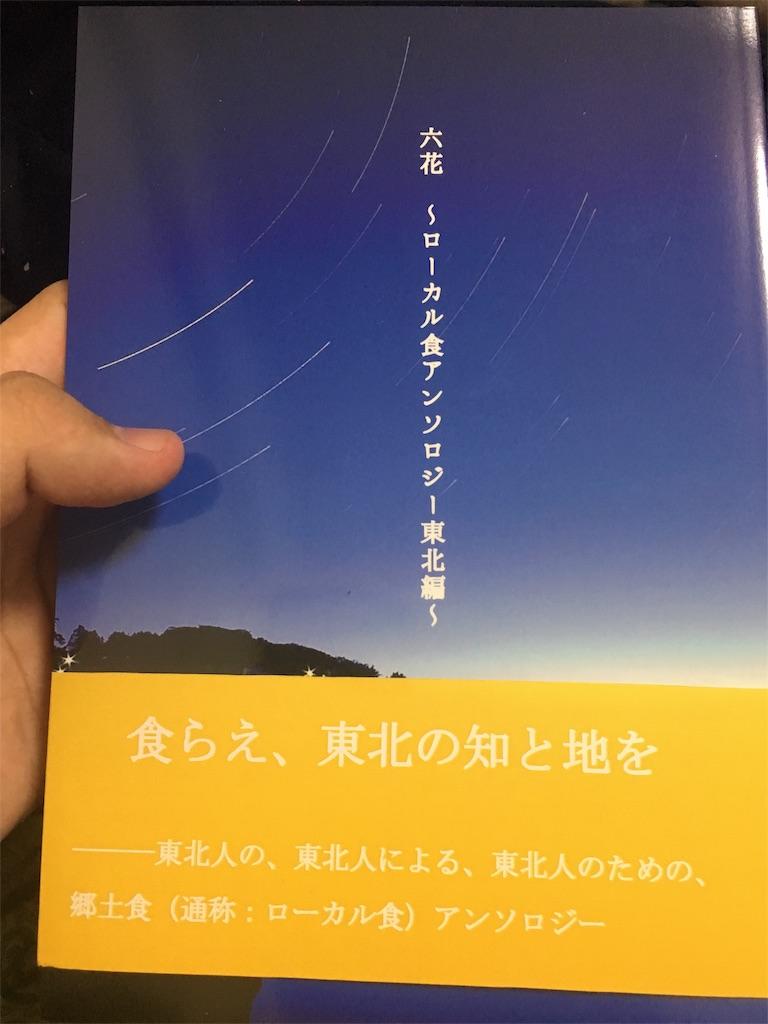 f:id:natsumeecho:20170828232438j:image
