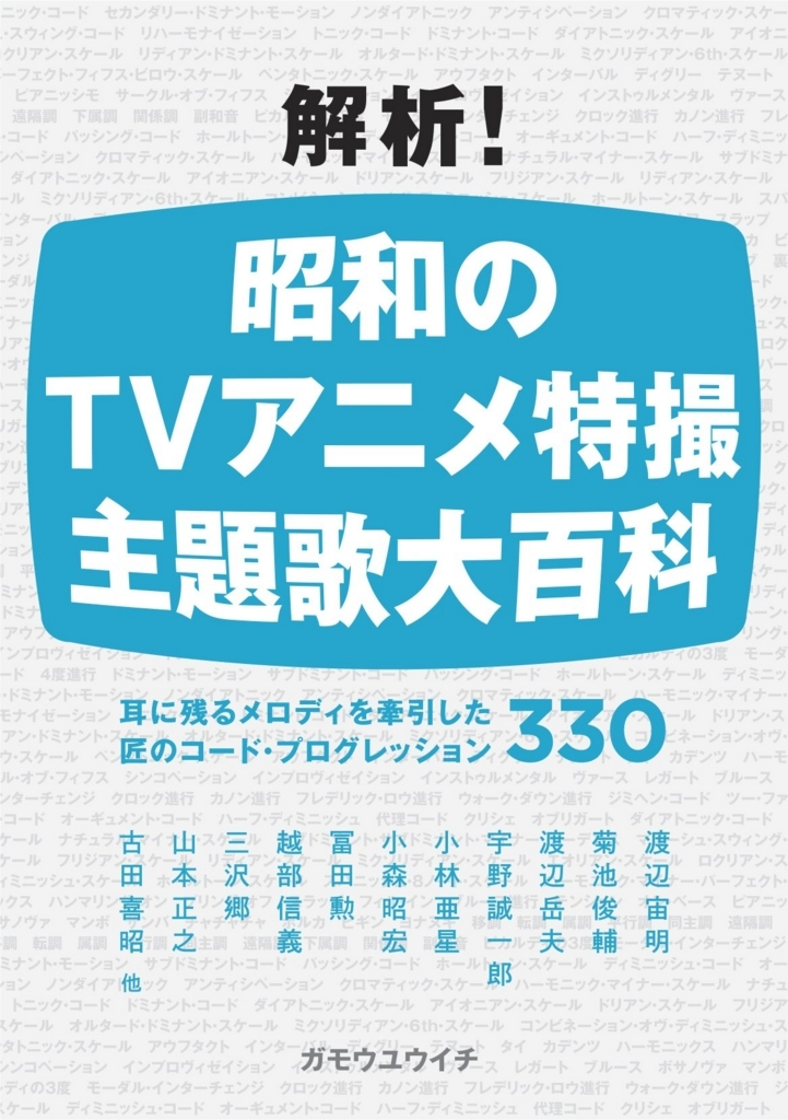 f:id:natsumegu629:20170726172020j:plain