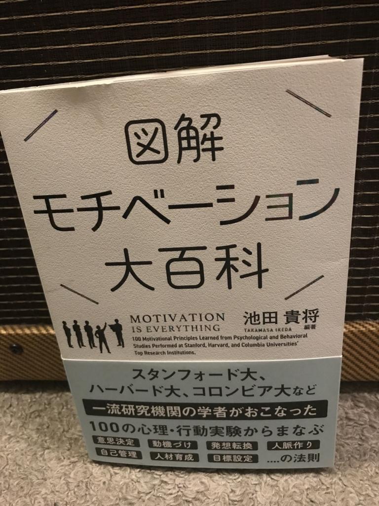 f:id:natsumegu629:20171205085647j:plain