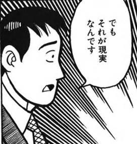 f:id:natsumegudm:20160724214058j:plain